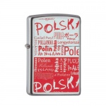 Zapalniczka Zippo Polska languages 92628